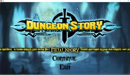 Dungeon Story Title Screen by RichardReis