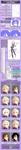 Noririn's Tutorial: Paint Tool SAI - PART 4 by Noririn-Hayashi