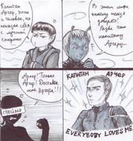 Everybody Loves Me! by LRaien