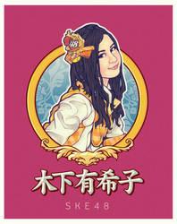 Kinoshita Yukiko by roninbuddha