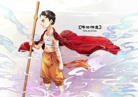 Aang-the last Airbender by kelly1412