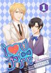 I Love You P're by kurohiko