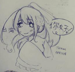 taiwan by artist-always