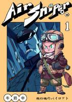 Air sniper by milkyliu