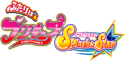 Futari wa Pretty Cure Splash Star Logo by HanaBomiChan