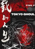 Large-Art - Tokyo Ghoul by Daisu-Art