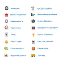 Rostteleinform's icons by shlyapnikova