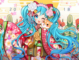 HAPPY NEW YEAR 2018 [Hatsune Miku] by AliceVu134