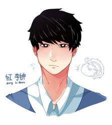 Shen Virus by Azuneechan