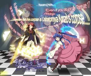 Battler Ushiromiya VS. Erika Furudo by Laitonite