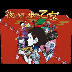 Yoru wa Mijikashi Folder icon by Galmer