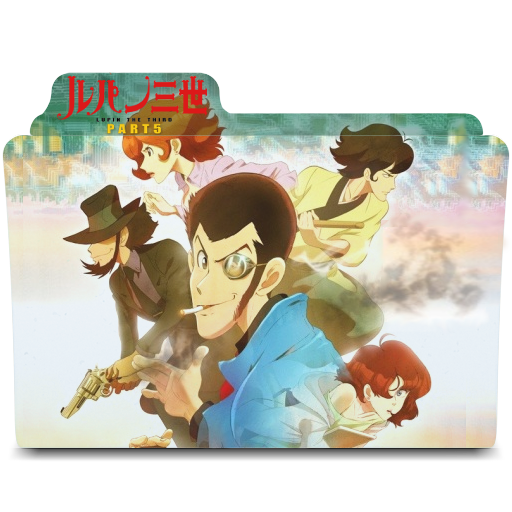 Lupin III part 5 Folder Icon by Galmer