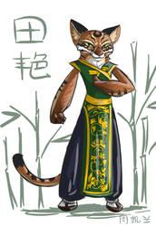 Tian Yan by Kay-double-O-Zii
