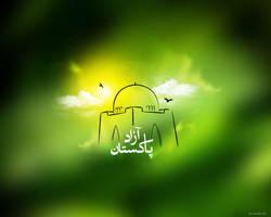 Independence Day Pakistan by choudryarif