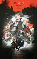 170506 / BTS x Blood Sweat Tears by ChanHyukRu