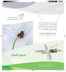 Sanaya Leaflet Final-1 by MaDaCoDe