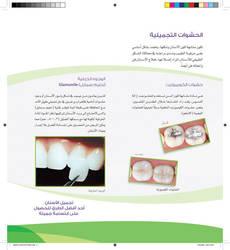 Sanaya Leaflet Final-2 by MaDaCoDe