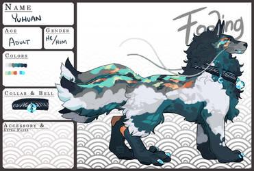 Yuhuan [#556 Reg] by Wereprincex