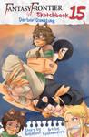 Fantasy Frontier Sketchbook 15 cover by lostonezero