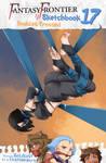 Fantasy Frontier Sketchbook 17 cover by lostonezero