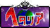 Hetalia Fan Stamp by StrawberryDubstep1