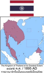 Kingdom of Thailand, 1895 by Mobiyuz