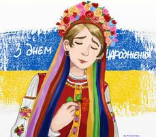 Happy B-Day Ukraine by Vera-chan15