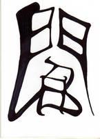 LS Kuroyami Logo by ls-kuroyami