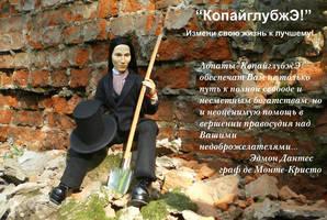 Edmon Dantes by Maeglindark