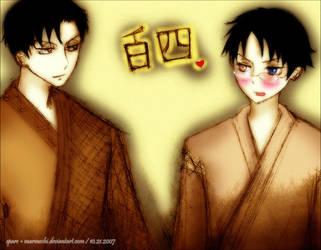 Doumeki and Watanuki in Brown by Marmochi