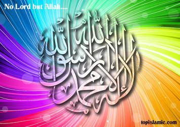 Shahadah Colourful by topmuslim