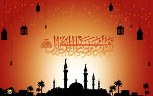 Ramadan Wallpaper by The-Golden-Princess