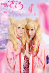 Otome Youkai Zakuro: The twins by Mm-miyoko