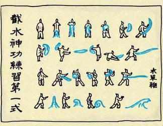 Waterbending Scroll by Jeffrey-Scott