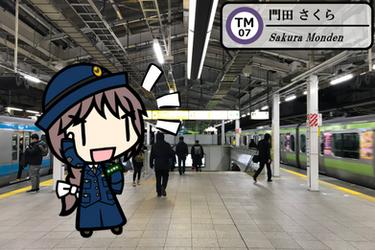 [Walfas]TM #07 - Sakura Monden by tsunetake1012