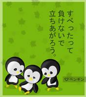 Penguin's Love by kioshima