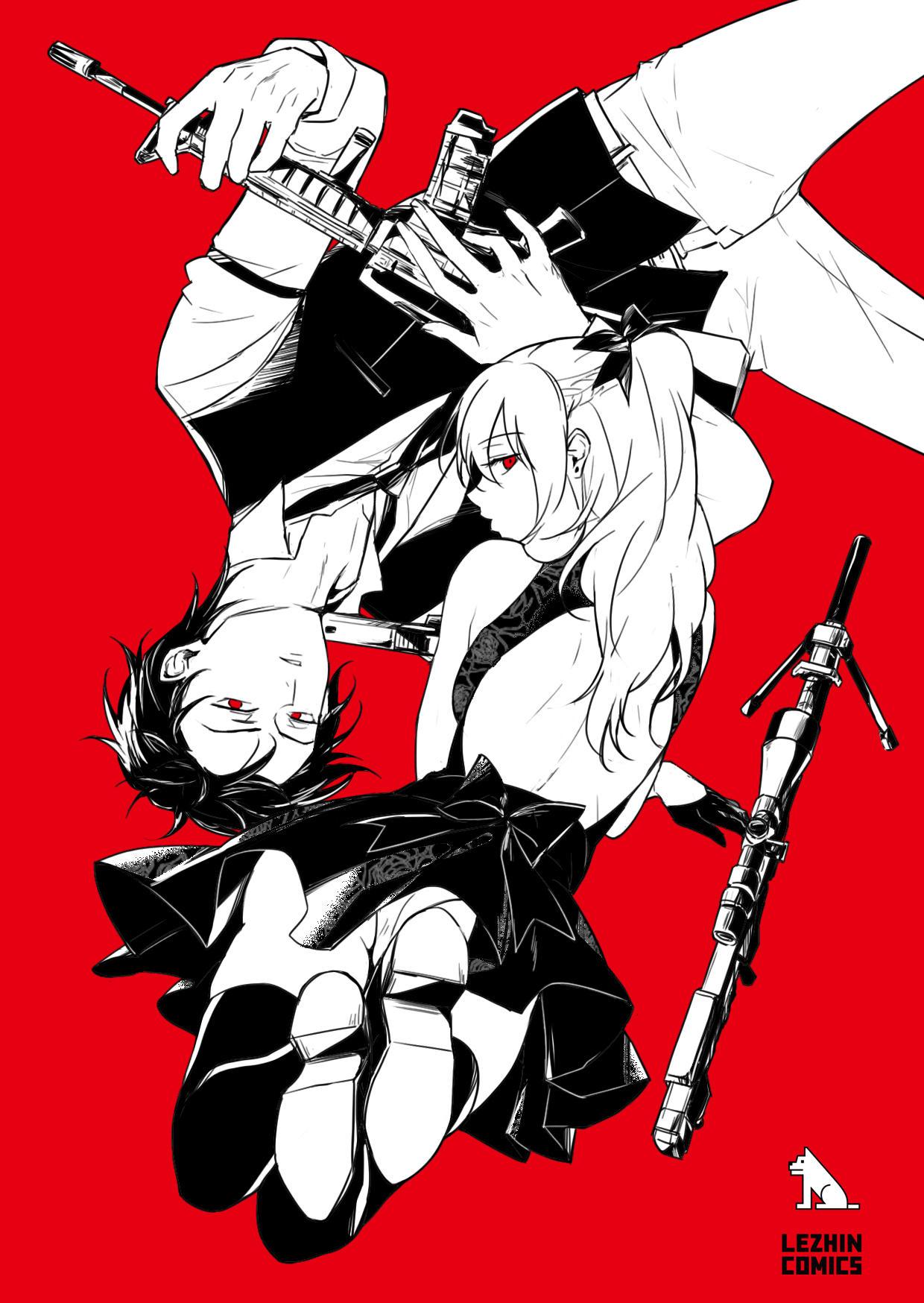 RED by Sakon04