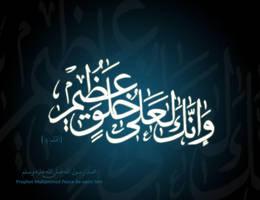 Mohammed PBUH by Ashitaka-moon