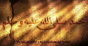 Mohammed Rasol Allah PBUOH by Ashitaka-moon
