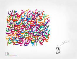 Ramadan 2009 update by Ashitaka-moon