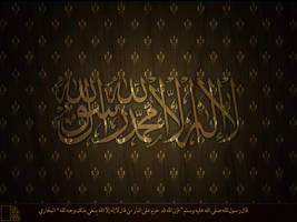 no God except Allah by Ashitaka-moon