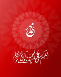 Prophet Mohammed iphone by Ashitaka-moon