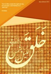 Sorat Al Anbiya by Ashitaka-moon
