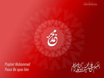 Prophet Mohammed 1152X864 by Ashitaka-moon