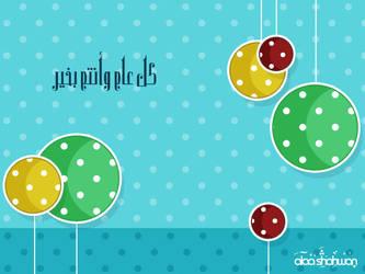 Eid 2012 by Ashitaka-moon