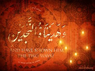 Hadinah-alnajdain by Ashitaka-moon