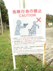 Funny Japanese Park Sign by FunSmilies