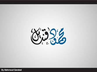 My Logo 1 by M-QanDeeL