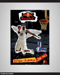 Red Bull by M-QanDeeL