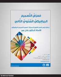 Graphic Design Portfolio by M-QanDeeL